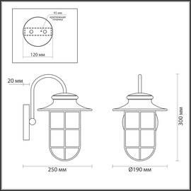 Уличный настенный светильник Helm Черный Odeon Light, изображение 2