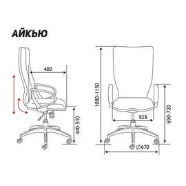 Кресло офисное Norden IQ / (White plastic-mustard ) белый  пластик / горчичная ткань, Цвет товара: Горчичный, изображение 2