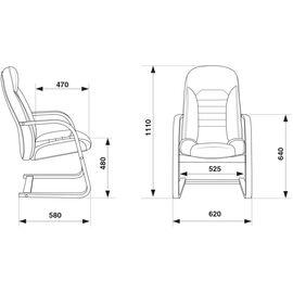 Кресло конференц Бюрократ T-9923-WALNUT-AV/BL  низкая спинка черный кожа, Цвет товара: Черный / Коричневый, изображение 5
