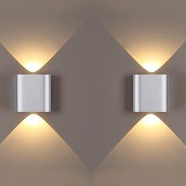 Бра Magnum серебристый Odeon Light, Цвет товара: серебристый, изображение 4