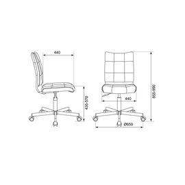 Компьютерное кресло Бюрократ CH-330M/Velvet 20 молочный крестовина металл, Цвет товара: молочный Velvet 20, изображение 2
