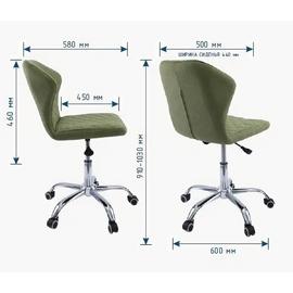 Компьютерное кресло Dikline KD31 Elain №09 бежевый, Цвет товара: Бежевый, изображение 4