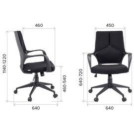 Компьютерное кресло Everprof Trio Black LB T Ткань Серый, Цвет товара: Серый, изображение 2
