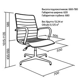 Офисное кресло для посетителей Aim Vi base (C2W) шоколад /хром с обивкой, изображение 2