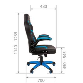 Кресло для геймеров Chairman Game 18 Красный, Цвет товара: Красный, изображение 5