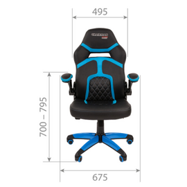 Кресло для геймеров Chairman Game 18 Красный, Цвет товара: Красный, изображение 4
