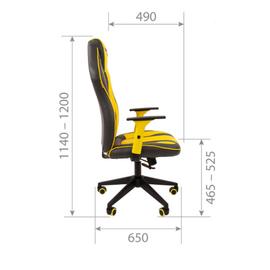 Кресло для геймеров Chairman Game 23 Желтый, Цвет товара: Желтый, изображение 5