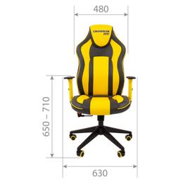 Кресло для геймеров Chairman Game 23 Желтый, Цвет товара: Желтый, изображение 4