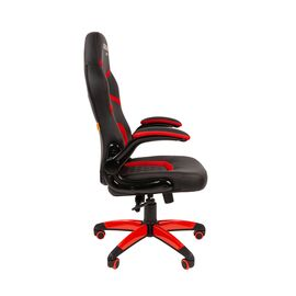 Кресло для геймеров Chairman Game 18 Красный, Цвет товара: Красный, изображение 3