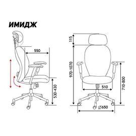 Кресло офисное Norden Имидж / черный пластик / серая сетка / серая ткань, изображение 5