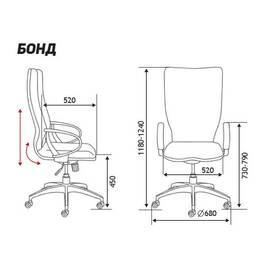 Компьютерное кресло для руководителя Norden Бонд / (brown) сталь + хром  /темно- коричневая экокожа, изображение 7
