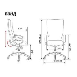 Компьютерное кресло для руководителя Norden Бонд / (ivory) сталь + хром  / слоновая кость экокожа, изображение 4