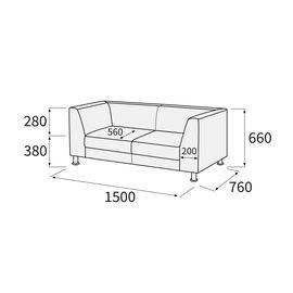 Модульный диван двухместный Омега Люкс Alfa 1500х760х680 Кожа, Цвет товара: Madras 3010, изображение 3