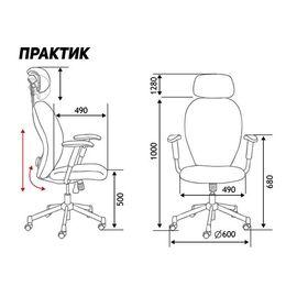 Кресло офисное Norden Практик grey / серый пластик / серая сетка / серая ткань, изображение 4