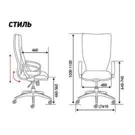 Кресло офисное Norden Стиль / черный пластик / серая спинка / черная сидушка, изображение 4