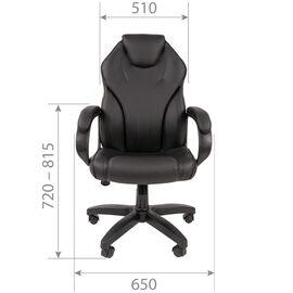 Компьютерное кресло для руководителя Chairman 299 Чёрный/Чёрный, Цвет товара: Черный, изображение 4