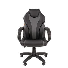 Компьютерное кресло для руководителя Chairman 299 Серый/Чёрный, Цвет товара: Серый, изображение 4