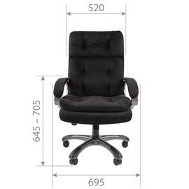Компьютерное кресло для руководителя Chairman 442 Ткань Серый, Цвет товара: Серый, изображение 4