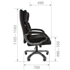 Компьютерное кресло для руководителя Chairman 442 Ткань Серый, Цвет товара: Серый, изображение 5