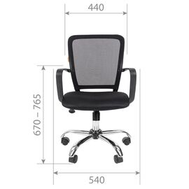 Компьютерное кресло для руководителя Chairman 698 CHROME Красный, Цвет товара: Красный, изображение 2