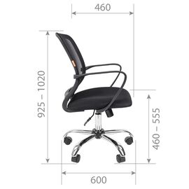 Компьютерное кресло для руководителя Chairman 698 CHROME Оранжевый, Цвет товара: Оранжевый, изображение 5
