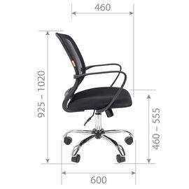 Компьютерное кресло для руководителя Chairman 698 CHROME Красный, Цвет товара: Красный, изображение 3