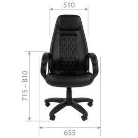 Компьютерное кресло для руководителя Chairman 950LT Чёрный, Цвет товара: Черный, изображение 4