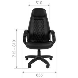 Компьютерное кресло для руководителя Chairman 950LT Коричневый, Цвет товара: Коричневый, изображение 4