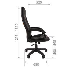 Компьютерное кресло для руководителя Chairman 950LT Чёрный, Цвет товара: Черный, изображение 5