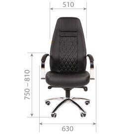 Компьютерное кресло для руководителя Chairman 950 Чёрный, изображение 4
