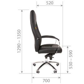 Компьютерное кресло для руководителя Chairman 950 Чёрный, изображение 5