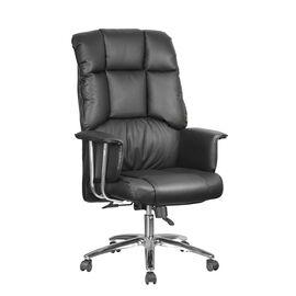 Компьютерное кресло Riva Chair 9502 Черная кожа, Цвет товара: Черный