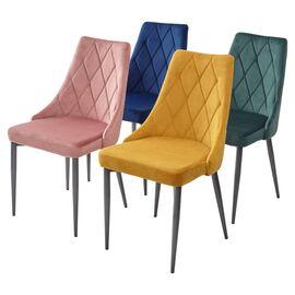 Комплект стульев Nepal bluver-52 pink серый каркас M-City (4 шт), Цвет товара: Розовый, изображение 4