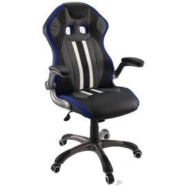 Кресло для геймеров Dikline KD37 Синий, Цвет товара: Чёрный / Синий