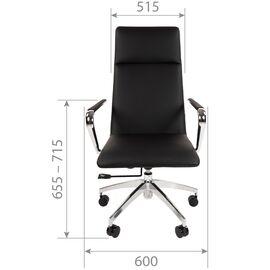 Компьютерное кресло для руководителя Chairman 980 бежевый, Цвет товара: Бежевый, изображение 4