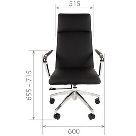 Компьютерное кресло для руководителя Chairman 980 черный, Цвет товара: Чёрный, изображение 4