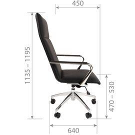 Компьютерное кресло для руководителя Chairman 980 черный, Цвет товара: Чёрный, изображение 5