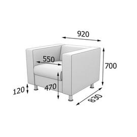 Кресло Алекто MVK ALE1  Экокожа  Ecotex 3022 серый  920х830х700, Цвет товара: Ecotex 3032 серый, изображение 3
