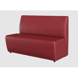 Диван трехместный Беллис MVK Bellis3 Экокожа Domus lollipop 1500х700х960, Цвет для фильтра мебель: Красный, Цвет товара: Domus lollipop