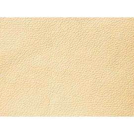 Кресло Бизнес MVK Bu1-2  Domus  cream-brulle 770х620х770, Цвет товара: Domus  cream-brulle, изображение 3