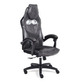 Кресло компьютерное «Arena» серый/черный TetChair, Цвет товара: Серый