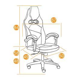 Кресло компьютерное «Arena» флок  бордовый/черный, 10/35 TetChair, Цвет товара: бордовый, изображение 6