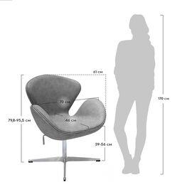 Кресло Swan Chair графит искусственная замша Bradex Home, Цвет товара: Графит, изображение 4
