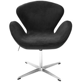 Кресло Swan Chair графит искусственная замша Bradex Home, Цвет товара: Графит