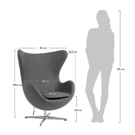 Кресло EGG CHAIR серый прессованная кожа Bradex Home, Цвет товара: Серый, изображение 4