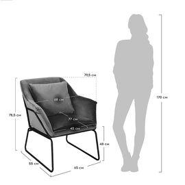 Кресло ALEX серый Bradex Home, Цвет товара: Серый, изображение 4
