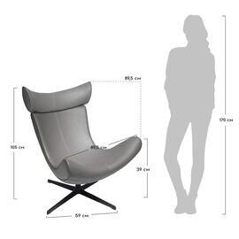 Кресло IMOLA серый Bradex Home, изображение 5