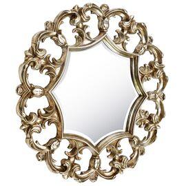 Зеркало настенное в резной раме Florian Silver (Флориан) Art-zerkalo
