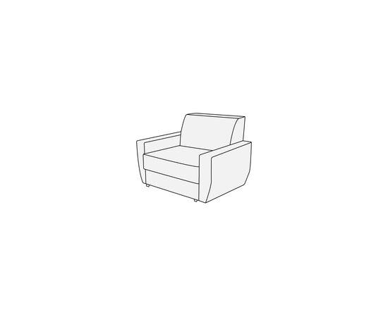 Кресло Омега 790х750х790
