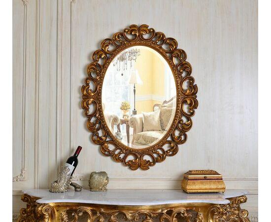 Зеркало настенное овальное в раме Daisy Gold (Дейзи )Art-zerkalo, изображение 2
